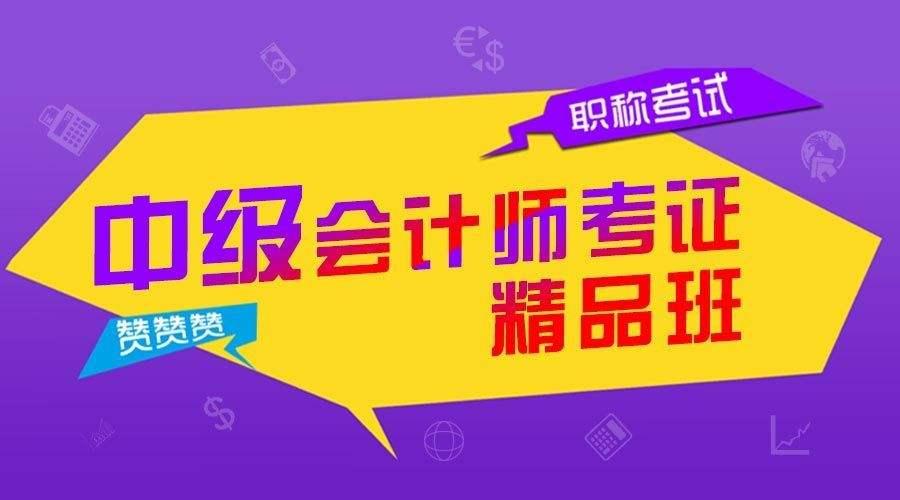 桂林恒企会计合乐彩票app学校
