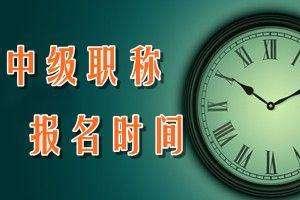 柳州恒企会计必威体育官网登陆学校