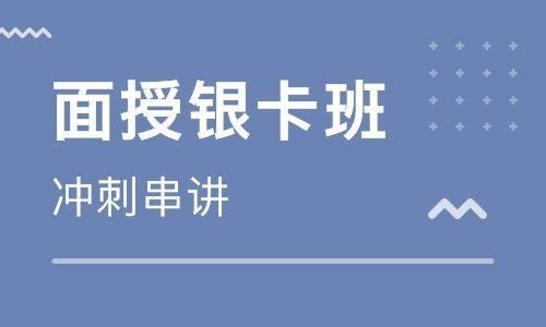 郑州优路教育