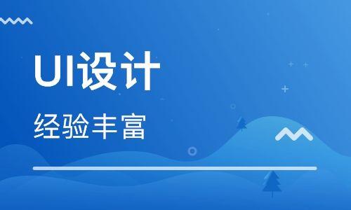 郑州华人教育