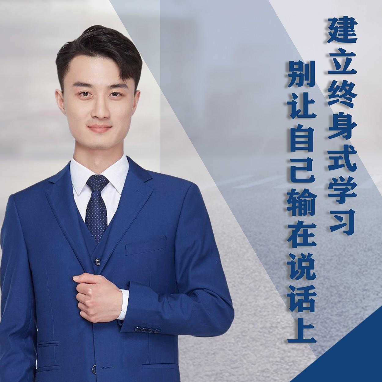 贵阳卡耐基betway体育app学校邵博文老师