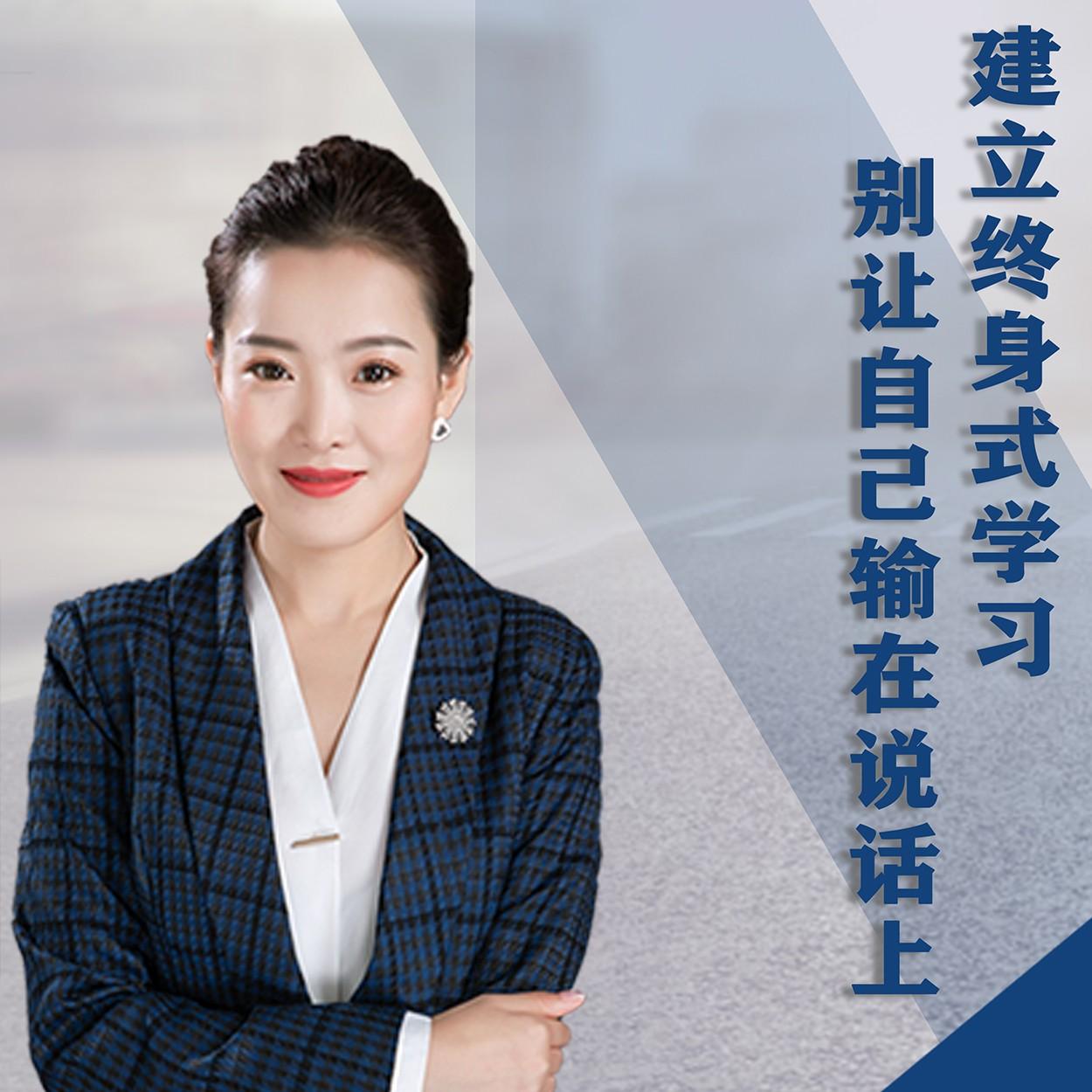 昆明卡耐基演讲必威体育官网登陆杨振美老师