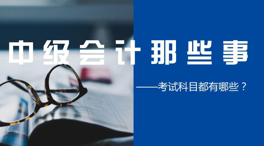 合浦恒企会计培训学校