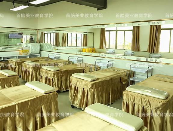深圳首脑美容培训学校-美容教室