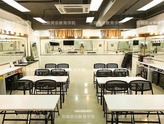 深圳首脑化妆betway体育app学校-化妆教室