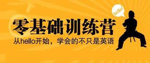 郑州新航道雅思培训学校