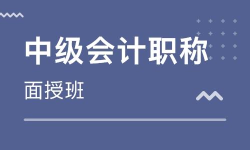 济宁仁和会计betway体育app学校