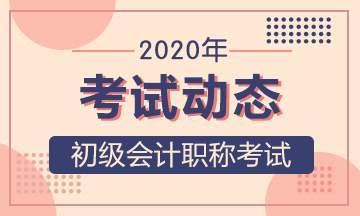 济南仁和会计betway体育app学校
