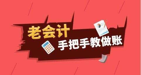 岳阳仁和会计betway体育app学校