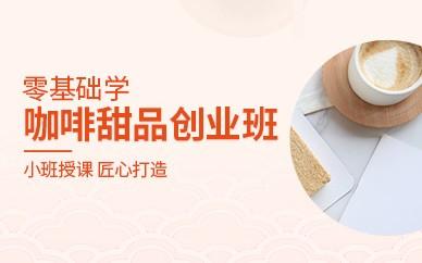 深圳熳点教育
