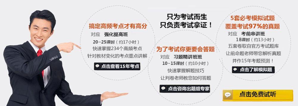 容县恒企会计培训学校