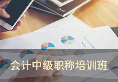 济宁仁和会计千赢国际登录学校