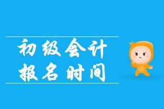 淄博仁和会计千赢国际登录学校