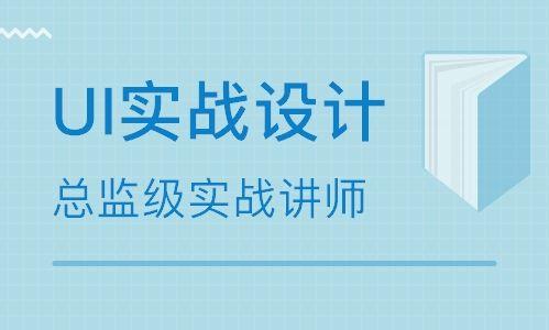 海口天琥设计betway体育app学校