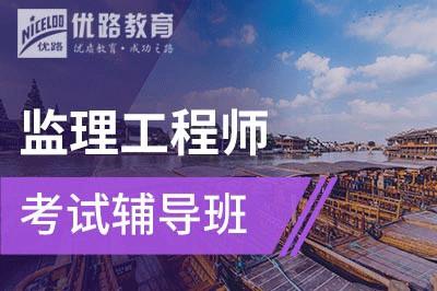 宁波优路教育