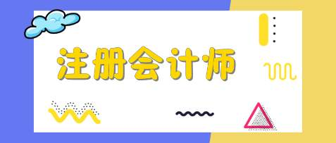 洛阳恒企会计培训学校