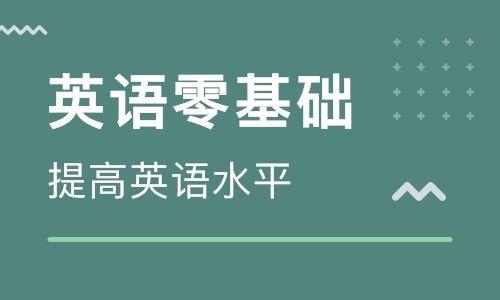 海口朗阁雅思betway体育app学校