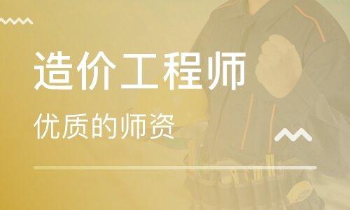 邵阳优路教育