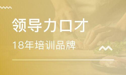 郑州新励成口才betway体育app学校