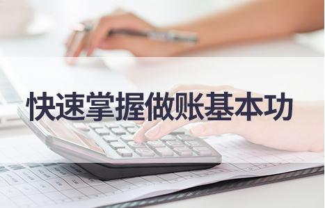 汝州恒企会计培训学校