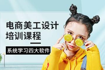 南昌天琥设计betway体育app学校