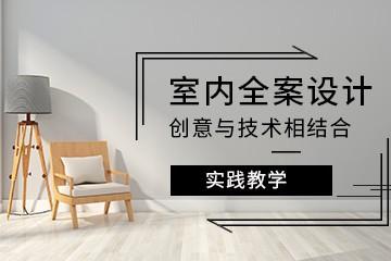 赣州天琥设计betway体育app学校