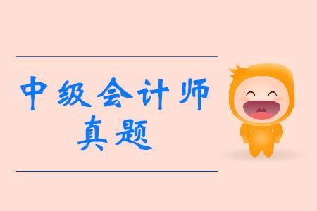 济宁仁和会计培训学校