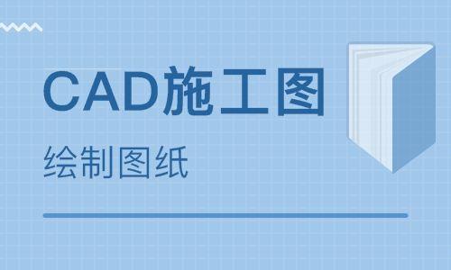 济南天琥设计万博网页版登录学校