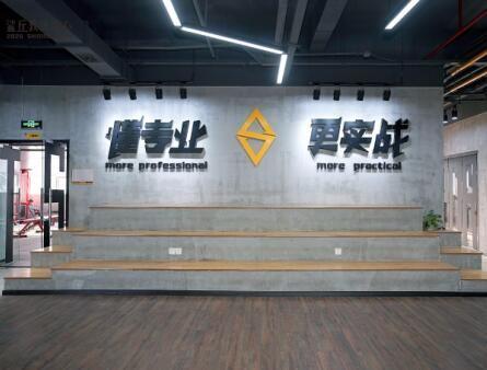 武汉鲨丘健身教练betway体育app中心-学校一角