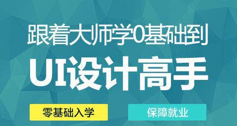 海口天琥设计万博网页版登录学校