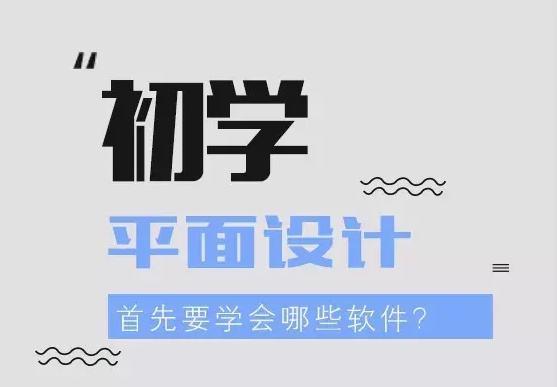 烟台天琥设计万博网页版登录学校