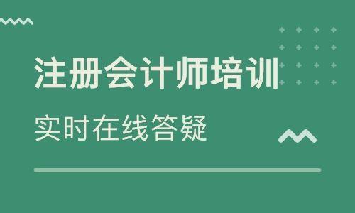 耒阳恒企会计万博网页版登录学校
