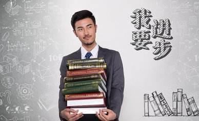 邵阳恒企会计必威体育官网登陆学校