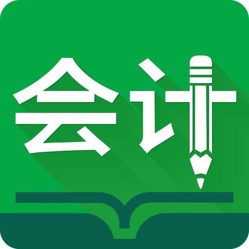 襄阳仁和会计万博网页版登录学校