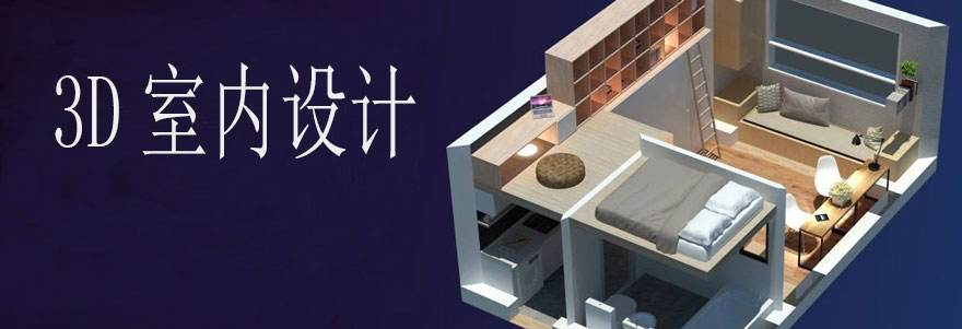 青岛天琥设计万博网页版登录学校