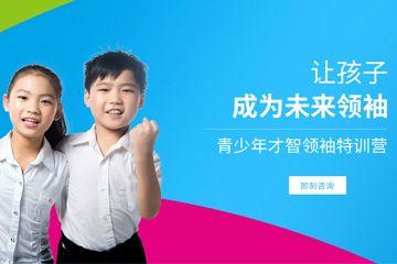 海口新励成口才betway体育app学校