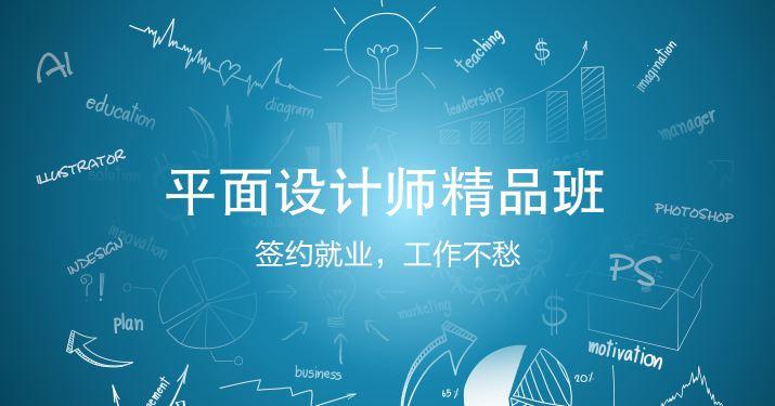 郑州天琥设计betway体育app学校