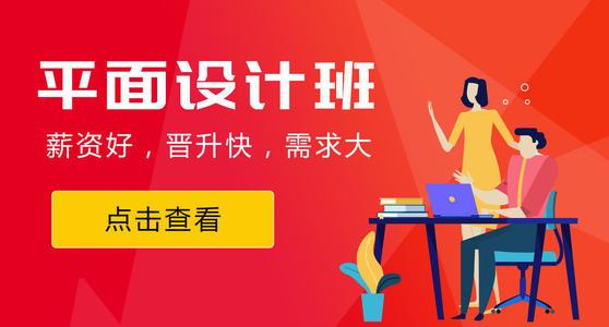 青岛天琥设计betway体育app学校