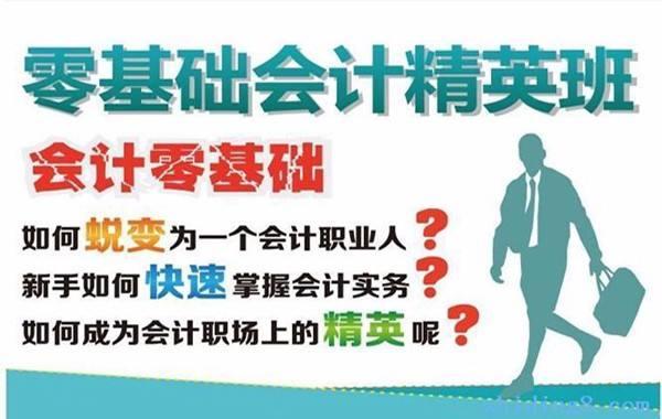南宁恒企会计betway体育app学校