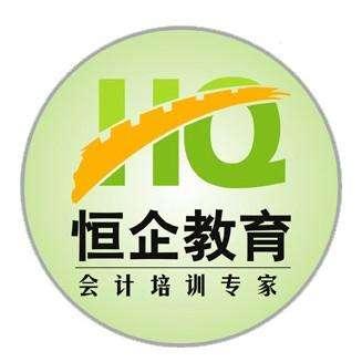 桂林恒企会计万博网页版登录学校