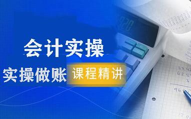 湘乡恒企会计betway体育app学校