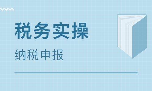 湘乡恒企会计万博网页版登录学校