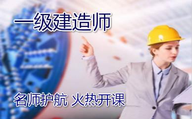 郴州优路教育
