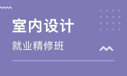 济南天琥设计千赢国际登录学校