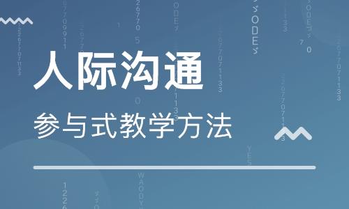 青岛新励成口才千赢国际登录学校