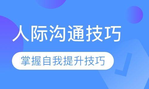 青岛新励成口才betway体育app学校