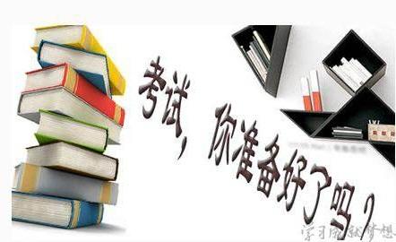 衡阳优路教育