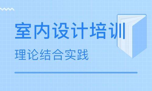长沙天琥设计betway体育app学校