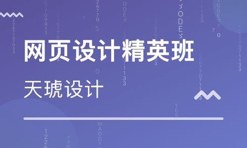 长沙天琥设计千赢国际登录学校