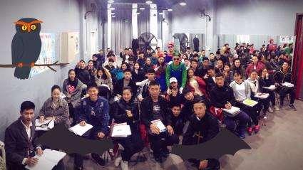 上海567GO健身学院